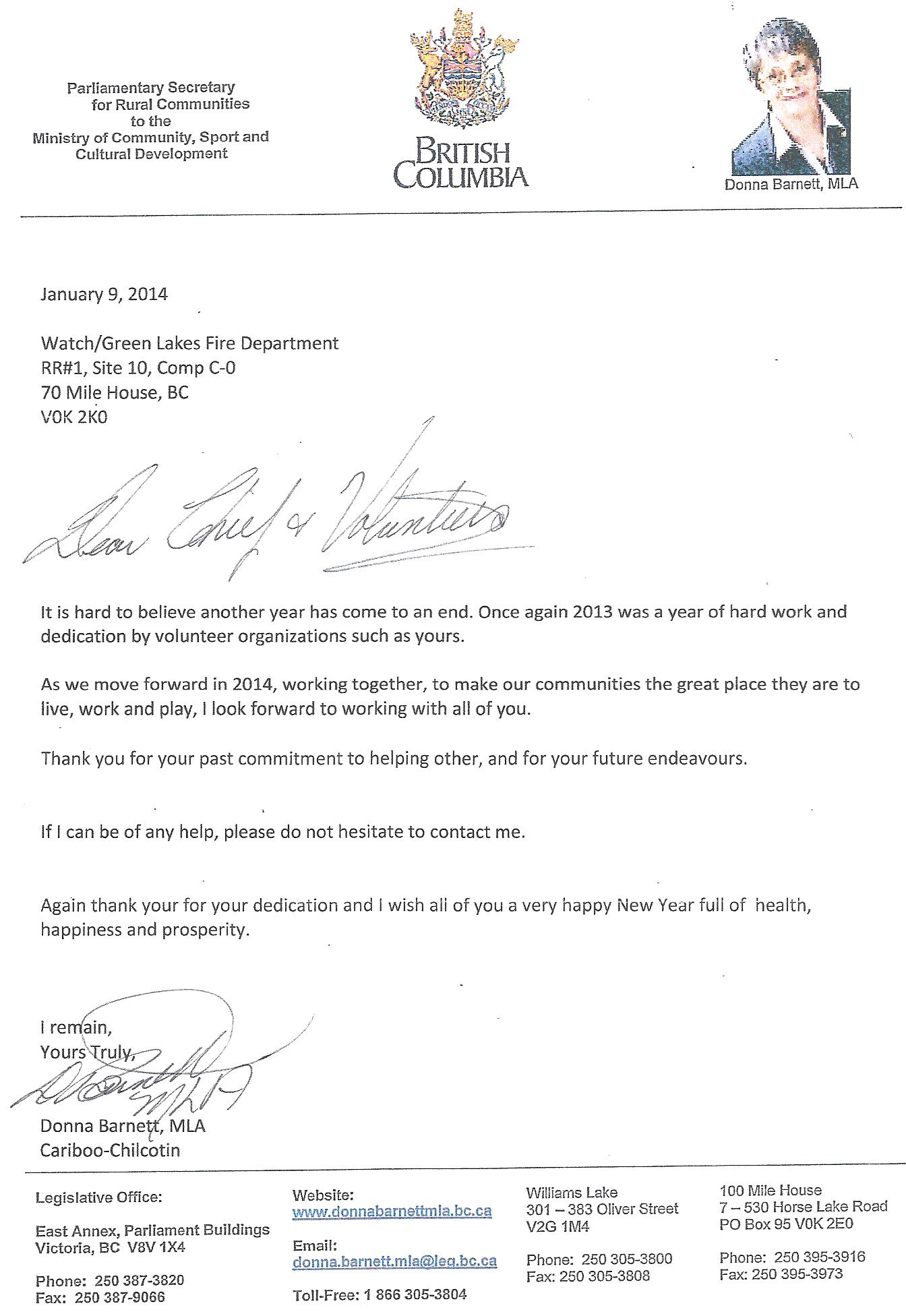 Sample Letter Of Appreciation For A Job Well Done from www.wlnglfiredept.org